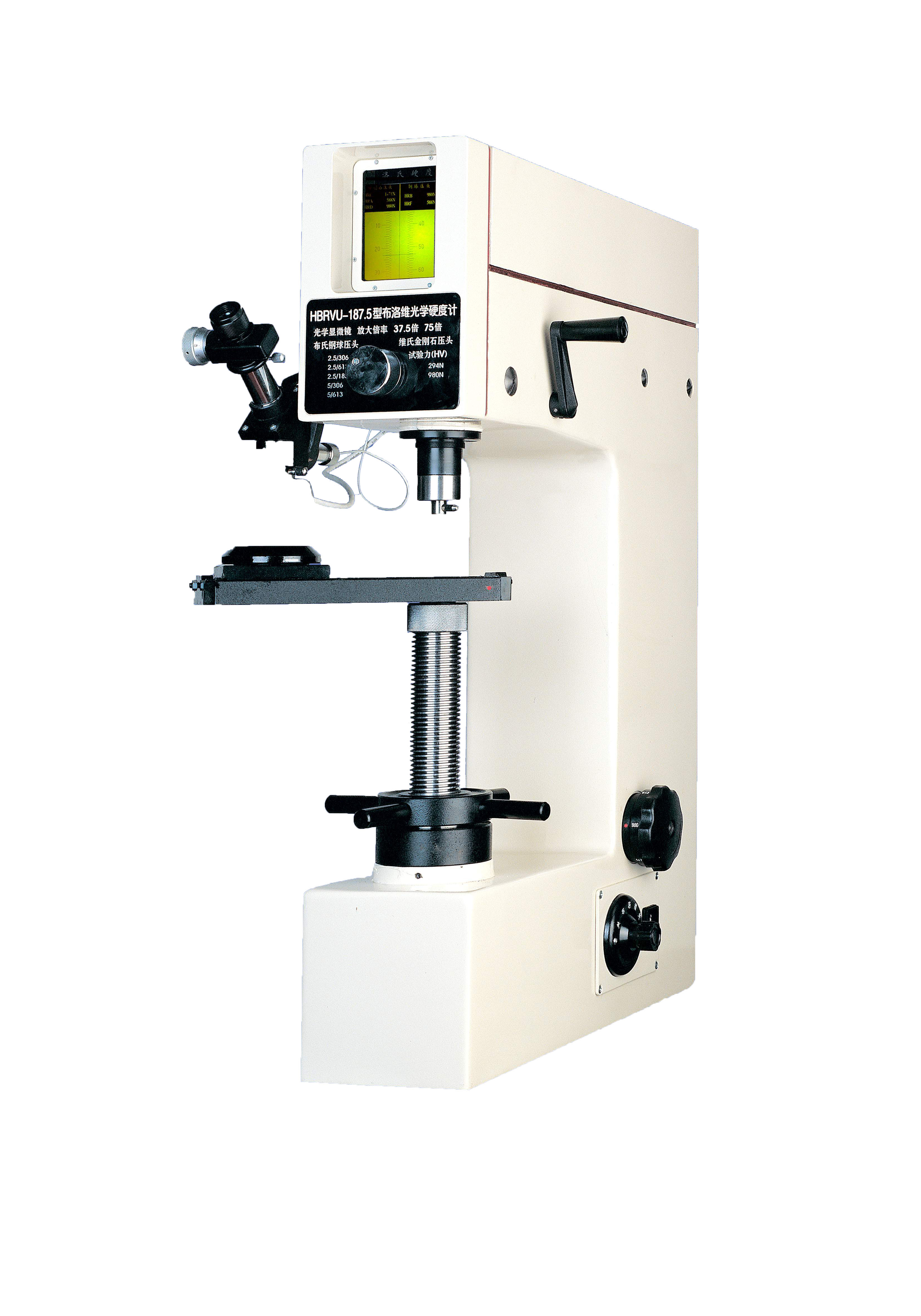 HBRVU-187.5型布洛维光学硬度计